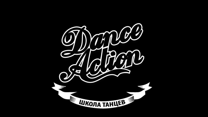 DANCE ACTION RDF16 Project818 Russian Dance Festival November 46 Moscow 2016