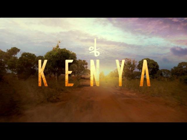 Cee Roo Feel The Sounds of Kenya