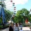 Центральный Парк | Белгород | Парк Ленина