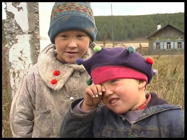 Другая жизнь, документальный фильм 2009 года