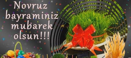 Novruz Bayraminiz Mubarek Olsun Sozleri Pikcek Sekiller