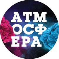 Логотип АТМОСФЕРА promo group // Екатеринбург
