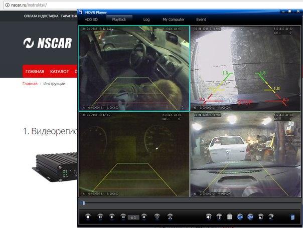купить хороший бюджетный видеорегистратор автомобильный