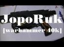 JopoRuk|Жопорук 10 [Warhammer 40000] | Лазпистолет из Nerf