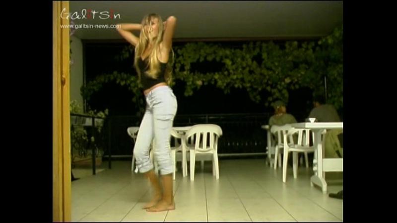 Galitsin 067 Wild Dance Alice