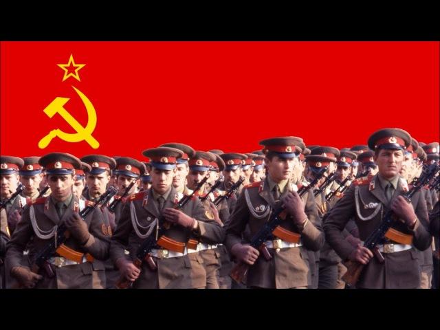 Песня Объединенных Армий! Anthem of the Warsaw Pact! (English Lyrics)