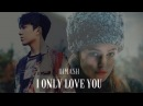 Dimash I Only Love You English subtitles Я люблю тільки тебе