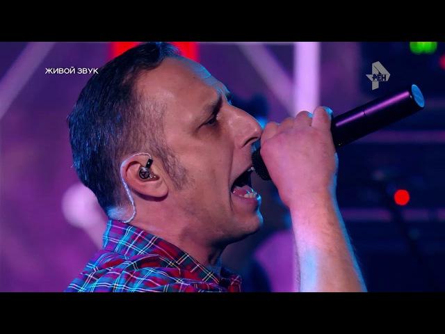 Я панк рокер и алкоголик Живой концерт группы НАИВ на РЕН ТВ СОЛЬ