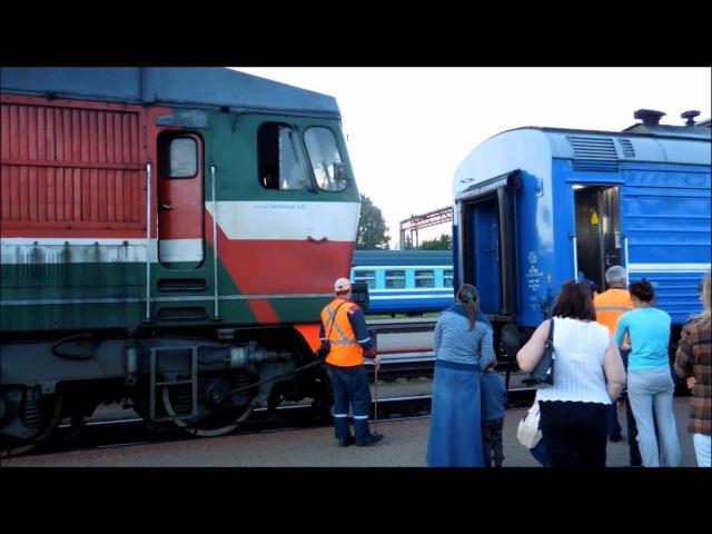 Прицепка перецепка вагонов к поезду №84 Гомель Санкт Петербург Ст Могилев I ТЭП70 ТЭП60 ЧМЭ3