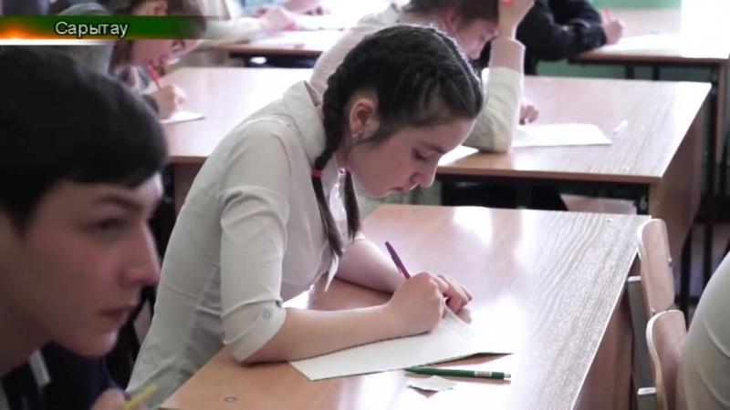 Сарытау Татар гимназиясендә Татар теле олимпиадасы