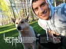 Тимур Гатиятуллин фотография #11