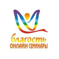 Онлайн-семинары Олега Торсунова • Москва