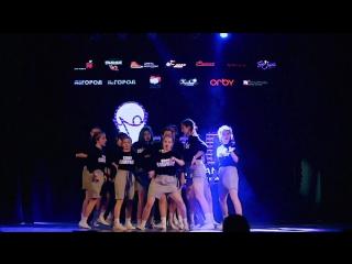 LSD 2017 - KALINKA STUDIO  LSD Show Pro Formation (Омск)