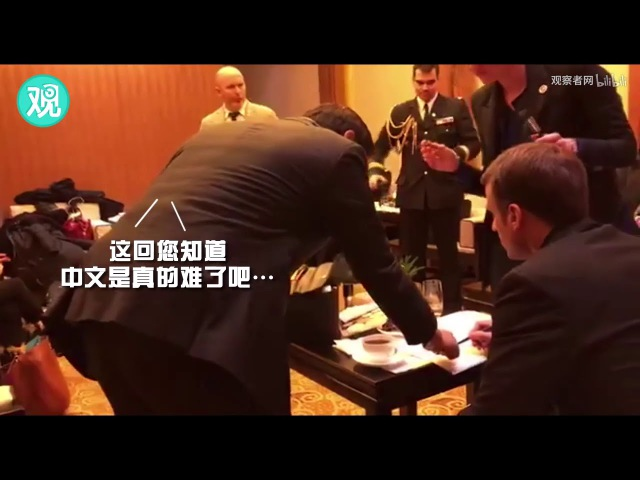 知道中文有多难吗?法国总统马克龙为了学会这句中文 也是很拼了!t6