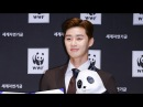 [S영상] 박서준, 의미 있는 일에 참여하게 돼 영광이다 (WWF 홍보대사 위촉식)