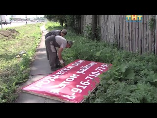 В Пешках демонтировали незаконную рекламу
