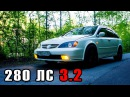 ОБЗОР Honda Avancier J32A type S