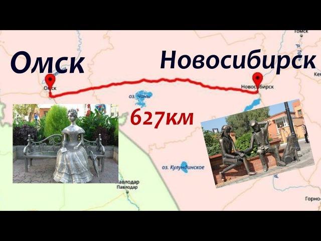 Новосибирск Омск в кабине машиниста Novosibirsk Omsk in the cab