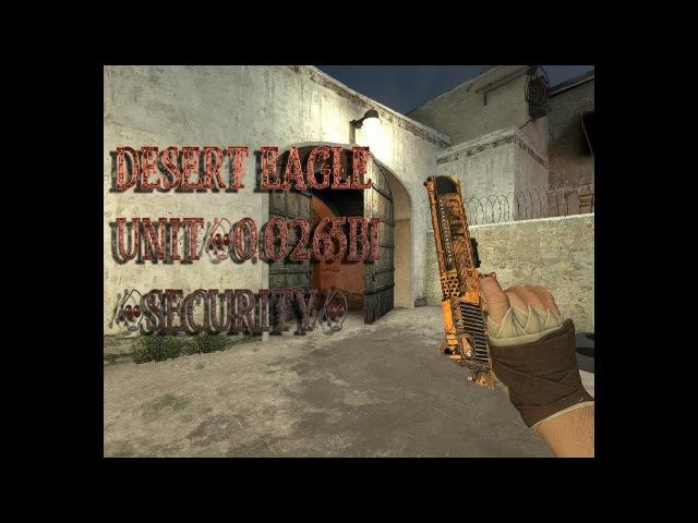 Deset Eagle UNIT/0.0265bi (security) [Gloves]