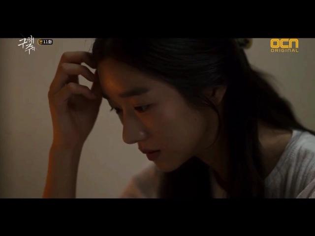 Спаси меня OST Part 5 Hwayobi Endless Tears