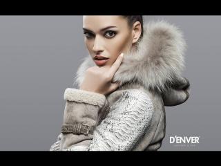 DENVER Leather & Fur  -  фабрика кожи и меха в Турции. Ждем в гости!