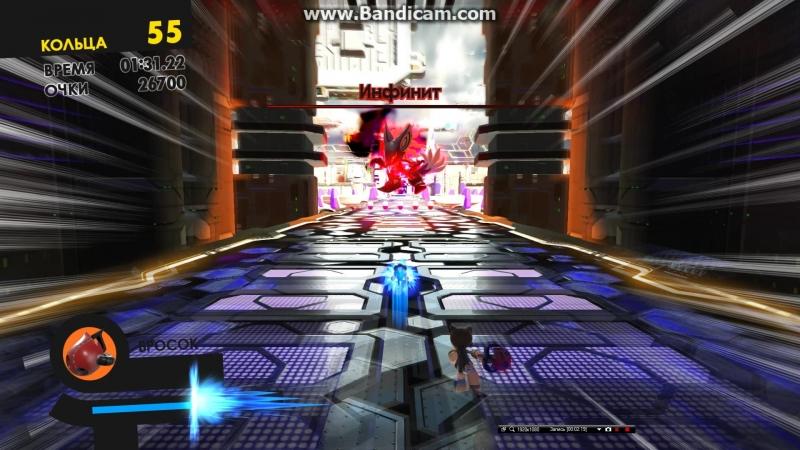 Sonic fortess (соник и я против Инфинита)