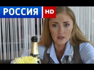 СУПЕР МЕЛОДРАМА ПРАЗДНИК РАЗБИТЫХ СЕРДЕЦ...(ФИЛЬМЫ 2018)...