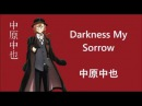 Chuuya Character Song Darkness my Sorrow Japanese Romaji and English Lyrics