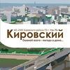 """АО """"УЖХ Кировского района ГО г. Уфа РБ"""""""