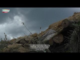 Еще одна позиция  ВСУ оставлена карбатами