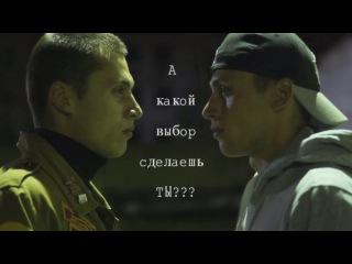 ССО Витязь Конкурс видеороликов 2015