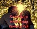 Фотоальбом Дамира Депутата