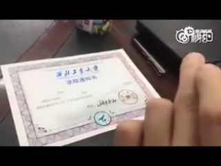 AR-письма о зачислении от китайского университета