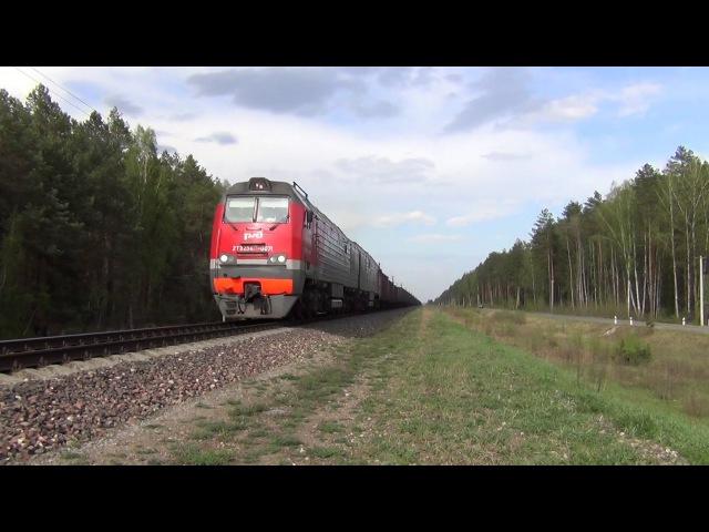Тепловоз 2ТЭ25МК 0071 с грузовым поездом