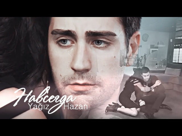 Ягыз и Хазан Yağız Hazan - Навсегда