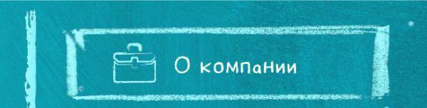 vk.com/album-153444214_246763979