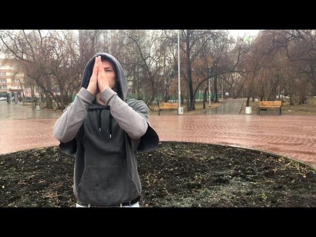 Баста ft Полина Гагарина Ангел Веры официальный танец