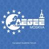 AEGEE-Moskva