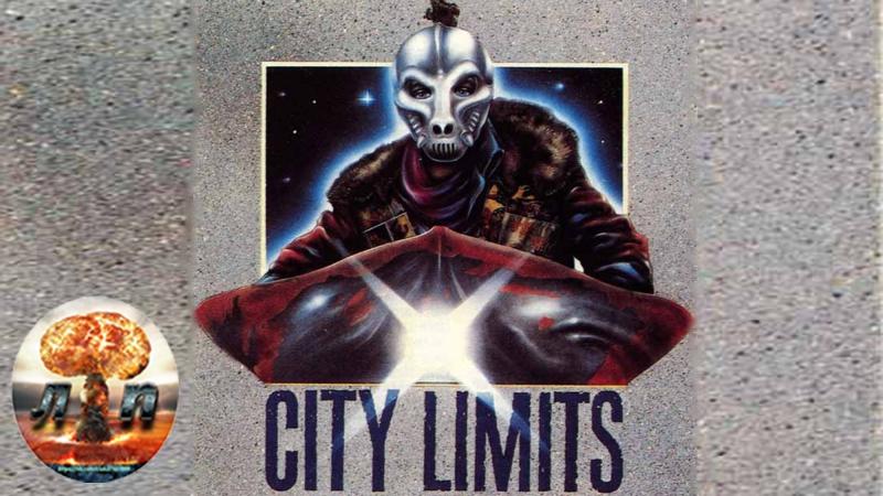 ☠ Границы города City Limits 1984 БЕЗ ПЕРЕВОДА