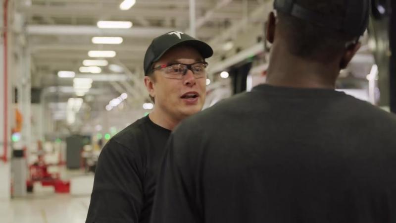 Экскурсия на фабрику Tesla с Илоном Маском