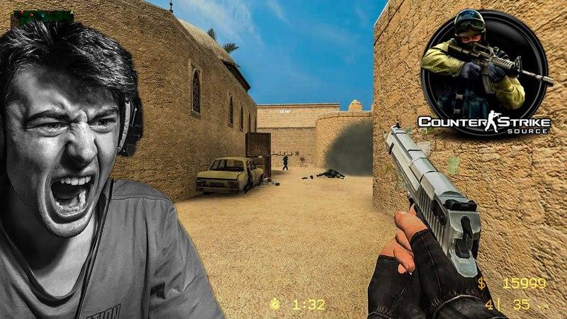 Это РАЗ → Counter Strike Source SpeedCut