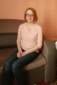 Одинцова Ольга