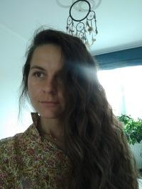 Аня Миха
