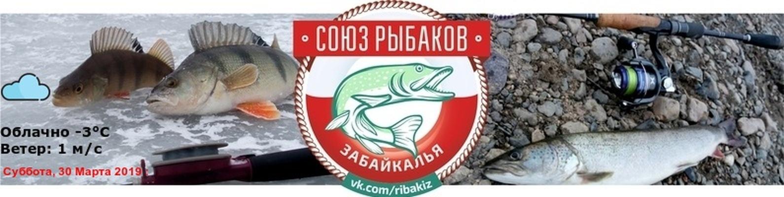 Уважаемые рыбаки! 27 июня 2018 года состоится открытие Рыболовно-охотничья база семейного отдыха