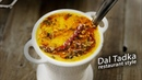 Restaurant Style Dal Tadka Recipe - Authentic Easy Tasty Daal - CookingShooking