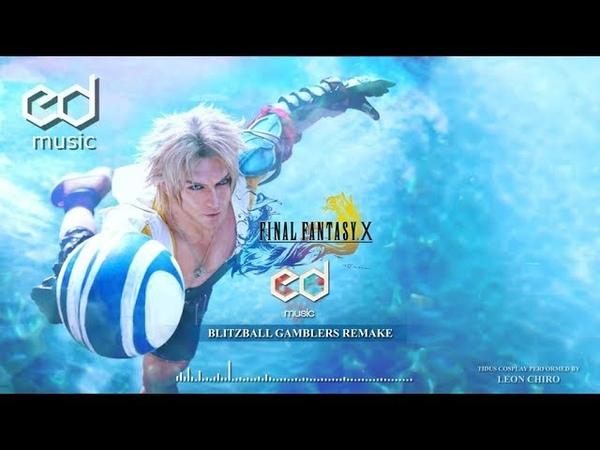 FF10 Blitzball Gamblers Music Remake | Leon Chiro Tidus cosplay