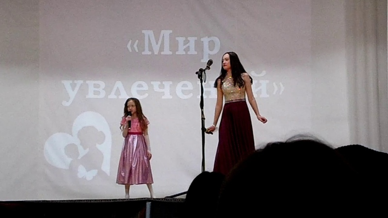 Выступление на конкурсе Дочки-Матери Жанна и Таня Варанкины