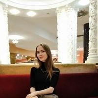 Арина Муслахова