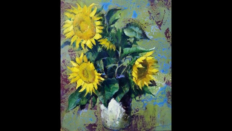 Choe SSi art stuio 최병화 정물화그리기강좌 유화 해바라기 1 How to draw a still life paiting sun flower