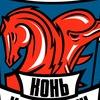 Гастропаб Конь & Дельфин